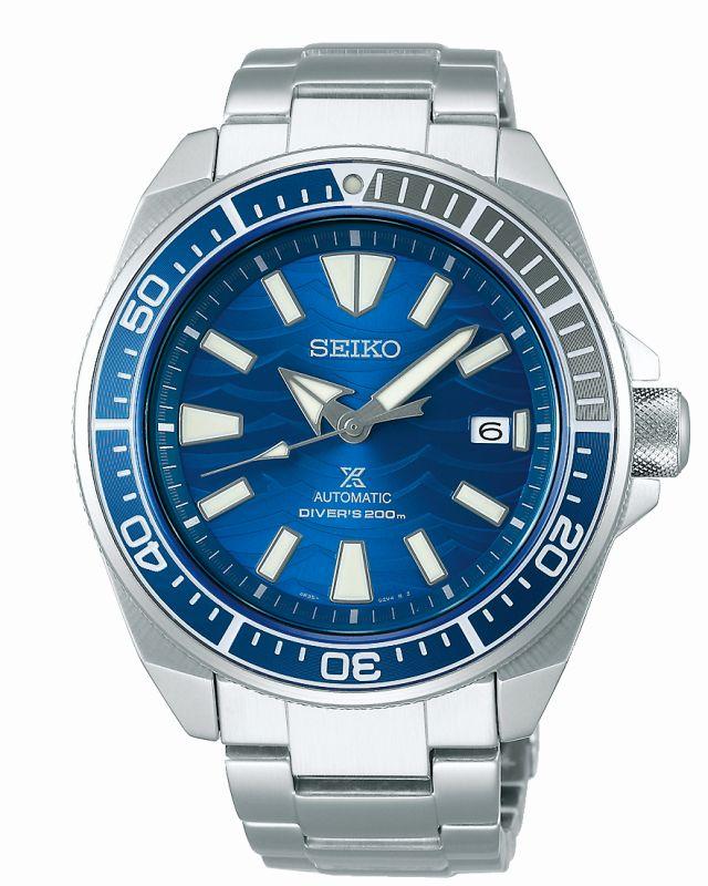 Orologio Subacqueo SRPD23K1 analogico Prospex Save The Ocean Samurai